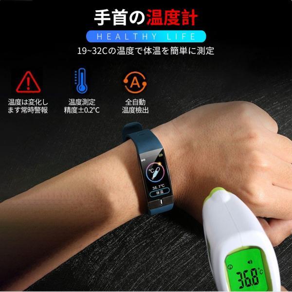スマートウォッチ 体温監視 心電図 血圧/心拍/歩数 IP68防水 line対応 睡眠検測 着信電話通知 天気予報 HD大画面 急速充電|kuri-store|05