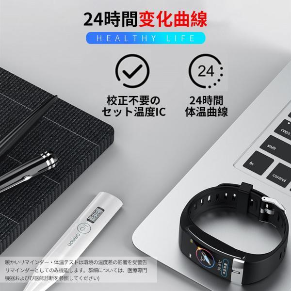 スマートウォッチ 本体 iPhone Androidアンドロイド 対応 日本語説明書 LINE Bluetooth4.0 高精度血圧測定リストバンド IP67防水 W8|kuri-store|06
