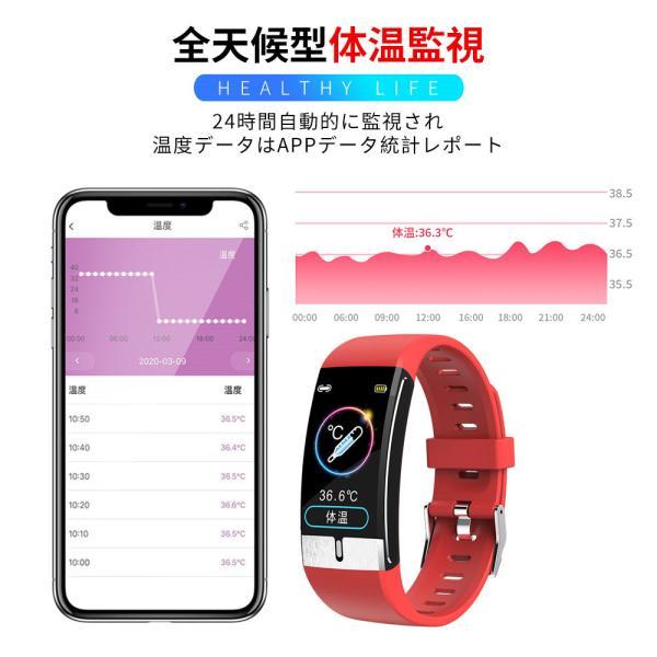 スマートウォッチ 体温監視 心電図 血圧/心拍/歩数 IP68防水 line対応 睡眠検測 着信電話通知 天気予報 HD大画面 急速充電|kuri-store|07