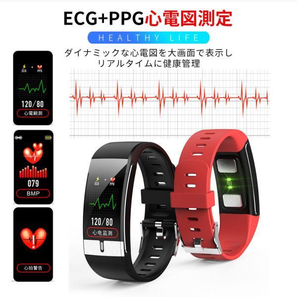 スマートウォッチ 体温監視 心電図 血圧/心拍/歩数 IP68防水 line対応 睡眠検測 着信電話通知 天気予報 HD大画面 急速充電|kuri-store|09