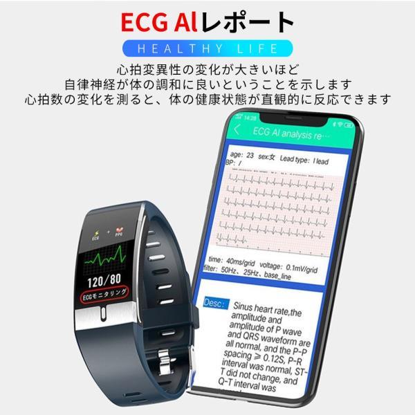 スマートウォッチ 体温監視 心電図 血圧/心拍/歩数 IP68防水 line対応 睡眠検測 着信電話通知 天気予報 HD大画面 急速充電|kuri-store|10