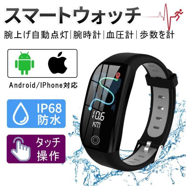スマートウォッチ 日本語 iphone 対応 2019モデル最新 android 血圧 レディース メンズ 防水LINE対応 腕時計 スポーツ 時計|kuri-store