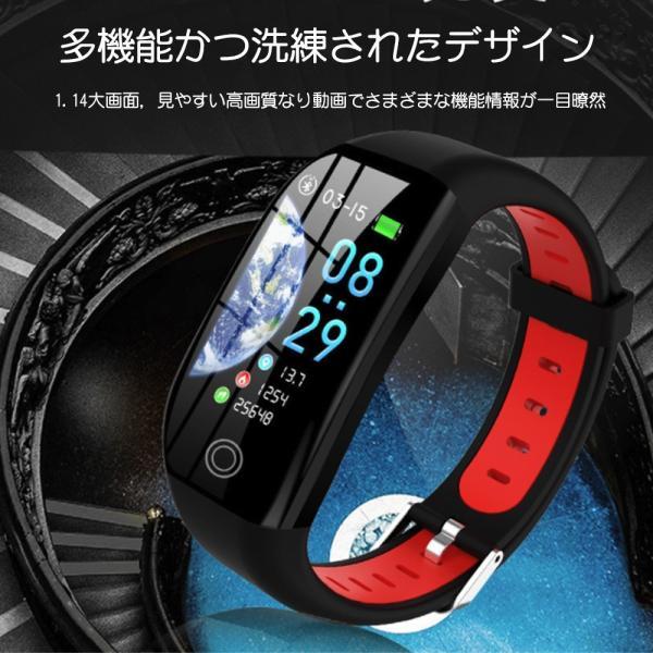 スマートウォッチ 日本語 iphone 対応 2019モデル最新 android 血圧 レディース メンズ 防水LINE対応 腕時計 スポーツ 時計|kuri-store|02