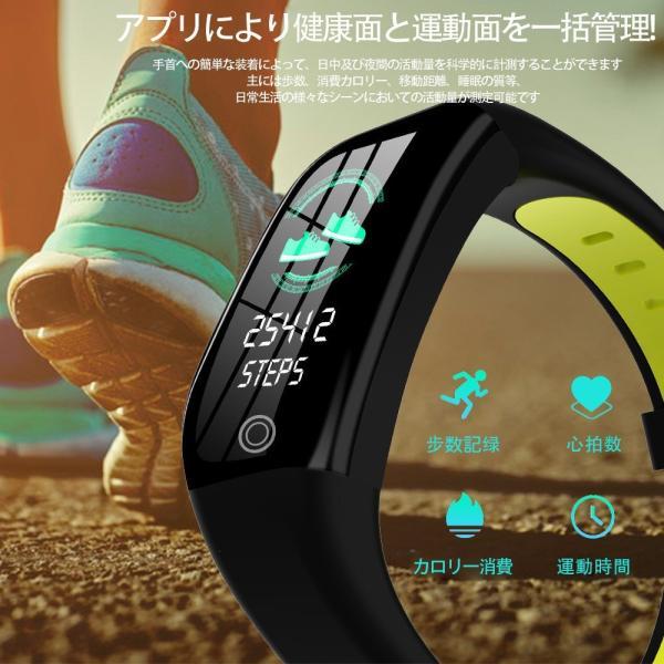 スマートウォッチ 日本語 iphone 対応 2019モデル最新 android 血圧 レディース メンズ 防水LINE対応 腕時計 スポーツ 時計|kuri-store|07