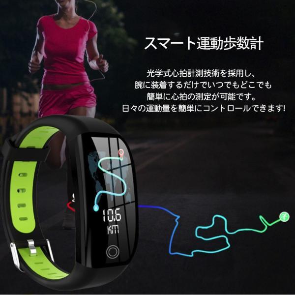 スマートウォッチ 日本語 iphone 対応 2019モデル最新 android 血圧 レディース メンズ 防水LINE対応 腕時計 スポーツ 時計|kuri-store|08
