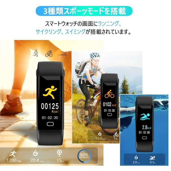 正規品 スマートウォッチ スマートブレ Line通知 IP67防水 USB急速充電 心拍計 血圧 歩数計 活動量計 遠隔撮影 カラー iphone android 対応|kuri-store|11