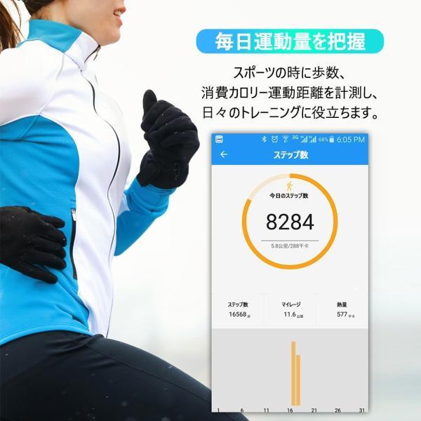 正規品 スマートウォッチ スマートブレ Line通知 IP67防水 USB急速充電 心拍計 血圧 歩数計 活動量計 遠隔撮影 カラー iphone android 対応|kuri-store|12