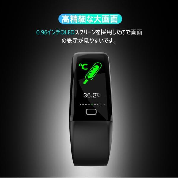 正規品 スマートウォッチ スマートブレ Line通知 IP67防水 USB急速充電 心拍計 血圧 歩数計 活動量計 遠隔撮影 カラー iphone android 対応|kuri-store|05