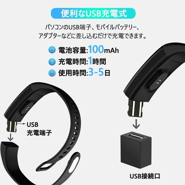 正規品 スマートウォッチ スマートブレ Line通知 IP67防水 USB急速充電 心拍計 血圧 歩数計 活動量計 遠隔撮影 カラー iphone android 対応|kuri-store|07