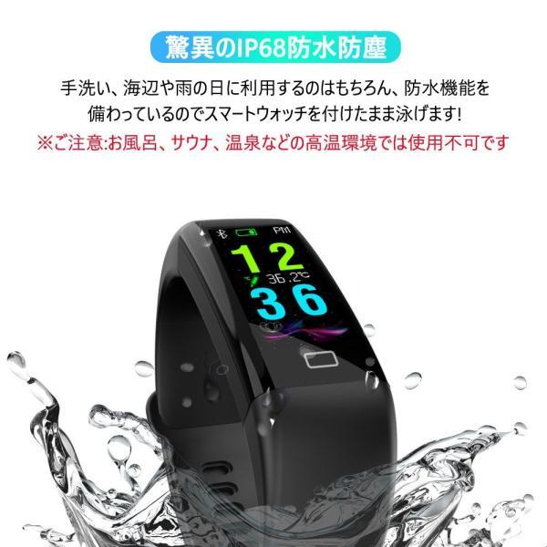 正規品 スマートウォッチ スマートブレ Line通知 IP67防水 USB急速充電 心拍計 血圧 歩数計 活動量計 遠隔撮影 カラー iphone android 対応|kuri-store|08