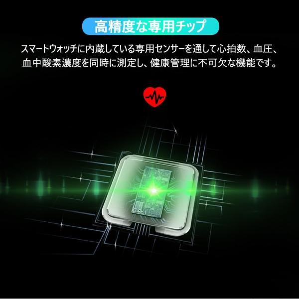 正規品 スマートウォッチ スマートブレ Line通知 IP67防水 USB急速充電 心拍計 血圧 歩数計 活動量計 遠隔撮影 カラー iphone android 対応|kuri-store|09