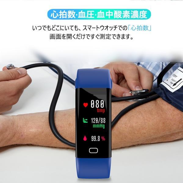正規品 スマートウォッチ スマートブレ Line通知 IP67防水 USB急速充電 心拍計 血圧 歩数計 活動量計 遠隔撮影 カラー iphone android 対応|kuri-store|10