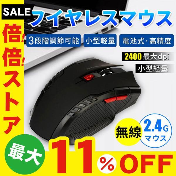 マウス ワイヤレス 2.4G マウス 無線 3段調整可能なDPI 省エネスリープモード搭載 高精度 小型 送料無料|kuri-store