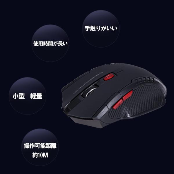 マウス ワイヤレス 2.4G マウス 無線 3段調整可能なDPI 省エネスリープモード搭載 高精度 小型 送料無料|kuri-store|02