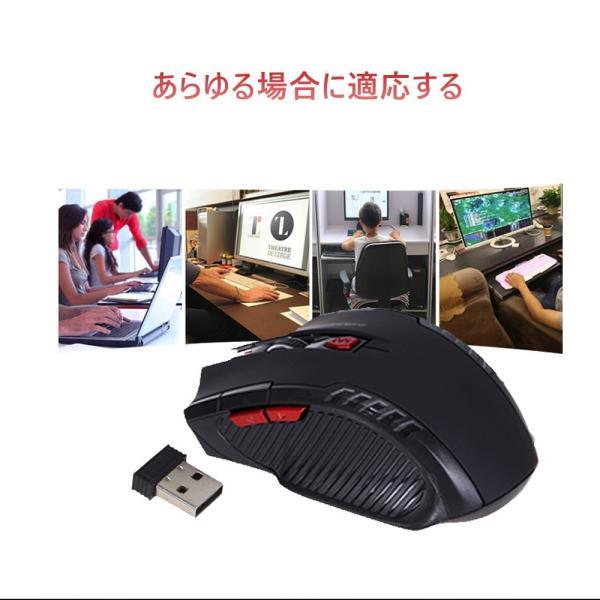 マウス ワイヤレス 2.4G マウス 無線 3段調整可能なDPI 省エネスリープモード搭載 高精度 小型 送料無料|kuri-store|03