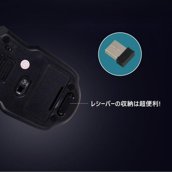 マウス ワイヤレス 2.4G マウス 無線 3段調整可能なDPI 省エネスリープモード搭載 高精度 小型 送料無料|kuri-store|04