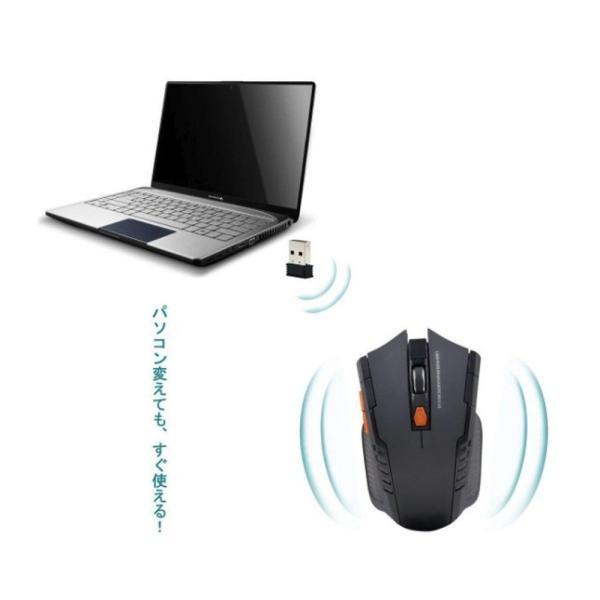 マウス ワイヤレス 2.4G マウス 無線 3段調整可能なDPI 省エネスリープモード搭載 高精度 小型 送料無料|kuri-store|07