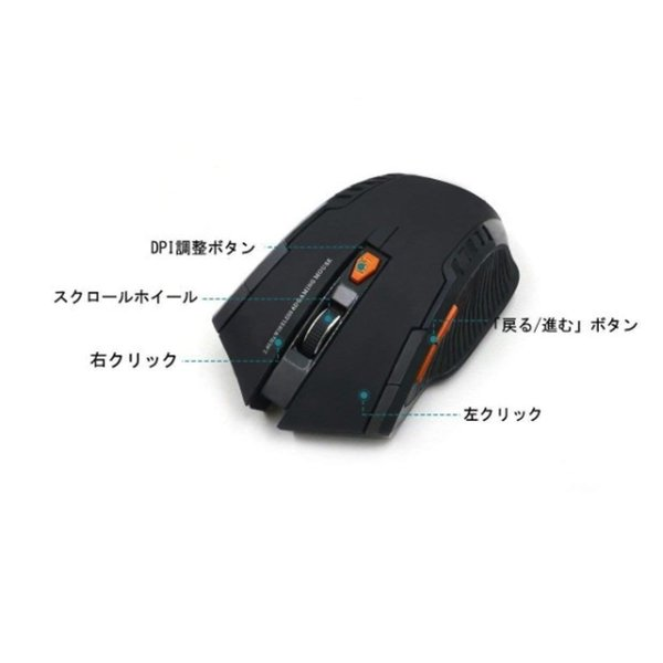 マウス ワイヤレス 2.4G マウス 無線 3段調整可能なDPI 省エネスリープモード搭載 高精度 小型 送料無料|kuri-store|08