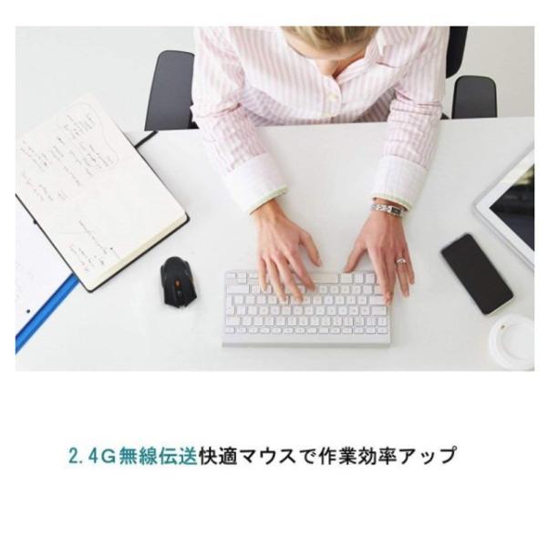 マウス ワイヤレス 2.4G マウス 無線 3段調整可能なDPI 省エネスリープモード搭載 高精度 小型 送料無料|kuri-store|10
