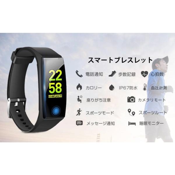 スマートウォッチ IP67完全防水 Hihiccup スマートブレスレット iOS/Android対応 血圧計心拍計歩数計活動量計 カロリー消費  着信アプリ通知|kuri-store|02