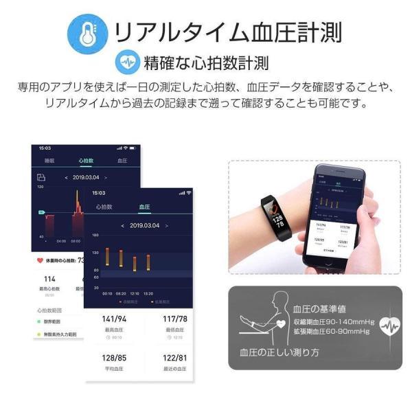 スマートウォッチ IP67完全防水 Hihiccup スマートブレスレット iOS/Android対応 血圧計心拍計歩数計活動量計 カロリー消費  着信アプリ通知|kuri-store|04