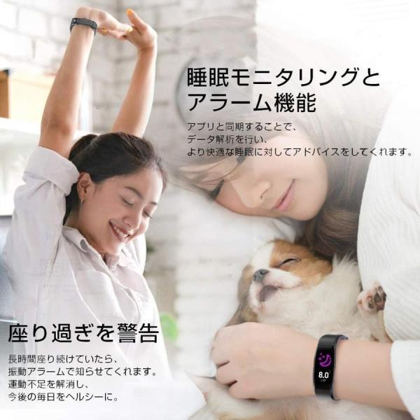 スマートウォッチ IP67完全防水 Hihiccup スマートブレスレット iOS/Android対応 血圧計心拍計歩数計活動量計 カロリー消費  着信アプリ通知|kuri-store|06