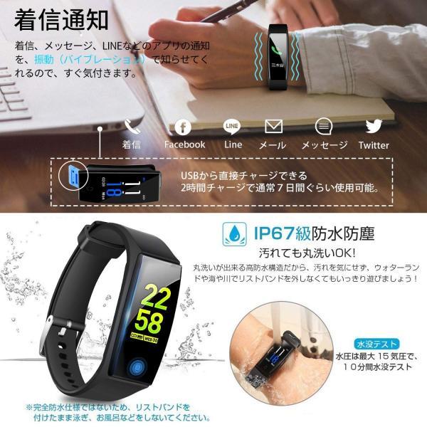 スマートウォッチ IP67完全防水 Hihiccup スマートブレスレット iOS/Android対応 血圧計心拍計歩数計活動量計 カロリー消費  着信アプリ通知|kuri-store|07