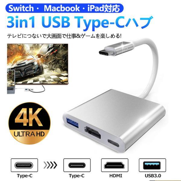 iPhone iPad アップル Lightning Digital AVアダプタ  ネコポス可 HDMI Lightning変換アダプタ|kuri-store
