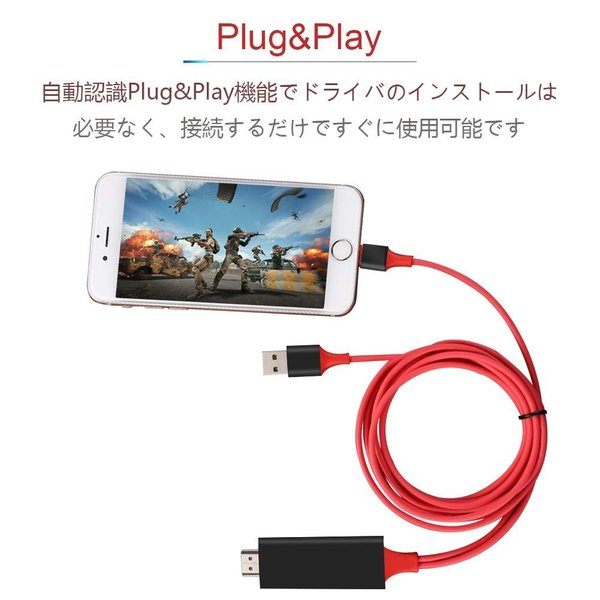Lightning  HDMI 変換ケーブル Lightning Digital AV to HDMI 1080Pアダプタ iphone 映像出力ケーブル 設定不要 音声同期出力|kuri-store|11