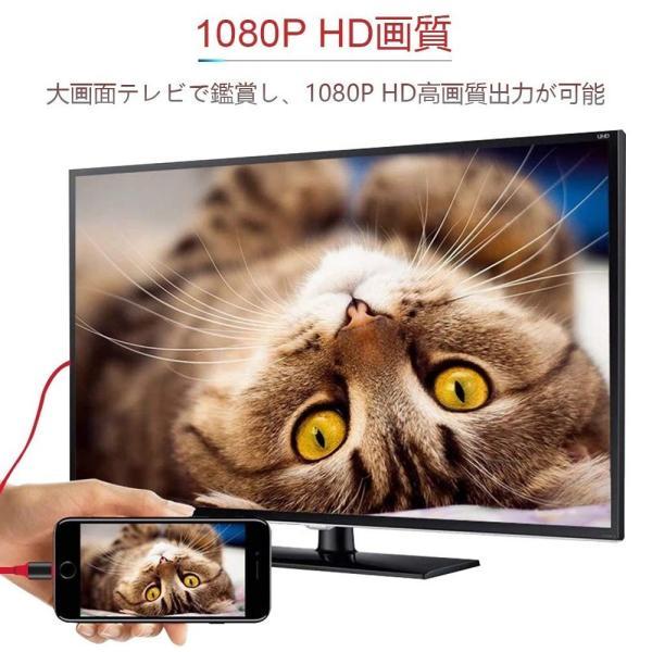 Lightning  HDMI 変換ケーブル Lightning Digital AV to HDMI 1080Pアダプタ iphone 映像出力ケーブル 設定不要 音声同期出力|kuri-store|15