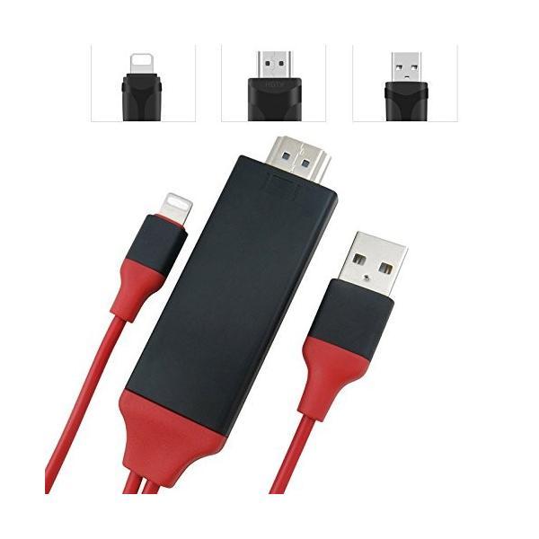 Lightning  HDMI 変換ケーブル Lightning Digital AV to HDMI 1080Pアダプタ iphone 映像出力ケーブル 設定不要 音声同期出力|kuri-store|09