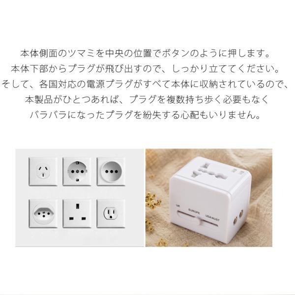 旅行用変換プラグ 海外変換アダプター 全世界対応マルチアダプター 海外旅行用充電器 デュアル USB充電 2ポート付き 変換コンセント|kuri-store|11