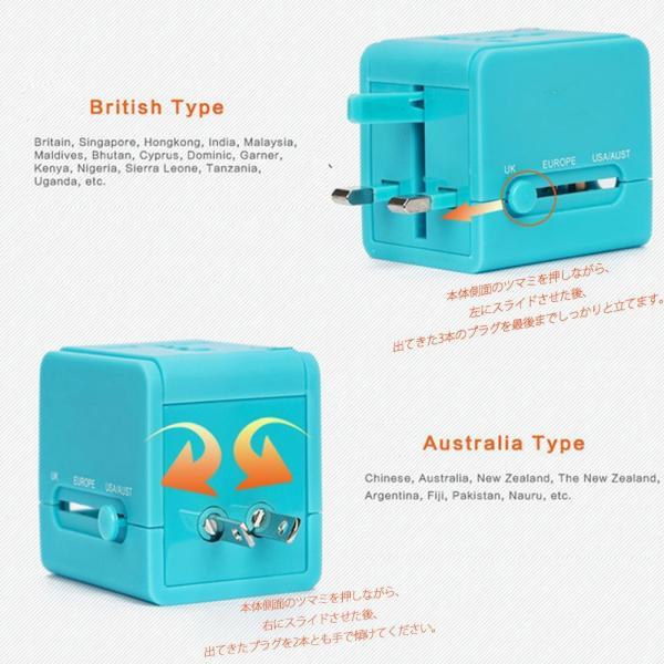 旅行用変換プラグ 海外変換アダプター 全世界対応マルチアダプター 海外旅行用充電器 デュアル USB充電 2ポート付き 変換コンセント|kuri-store|14