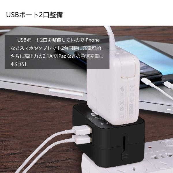 旅行用変換プラグ 海外変換アダプター 全世界対応マルチアダプター 海外旅行用充電器 デュアル USB充電 2ポート付き 変換コンセント|kuri-store|04