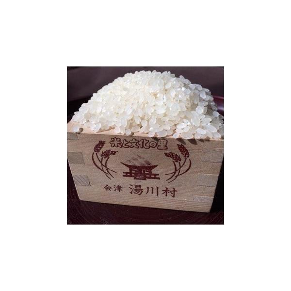 湯川村産コシヒカリ精米 5kg×2袋|kuriki-farm
