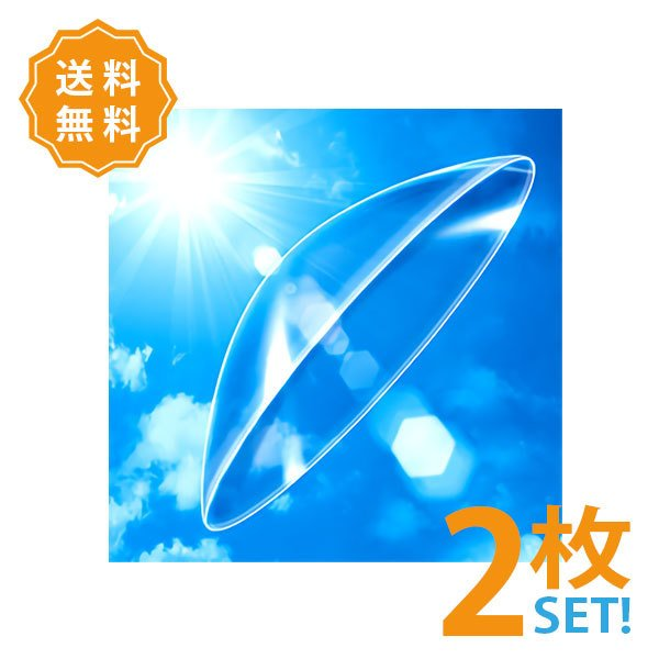 保証あり 安心 ハードコンタクトレンズ シード UV-1 両眼分2枚 ポスト便 送料無料 代引き不可|kurikon