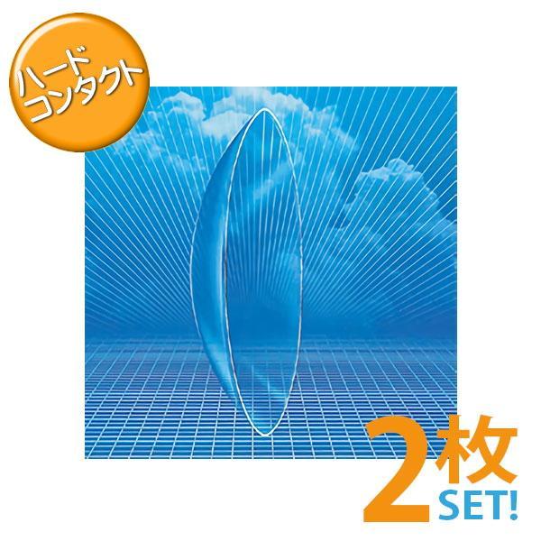 メニコンソフト72 両目分 1年間使用ソフトコンタクトレンズ 【送料無料】 2枚 【クリアコンタクト】