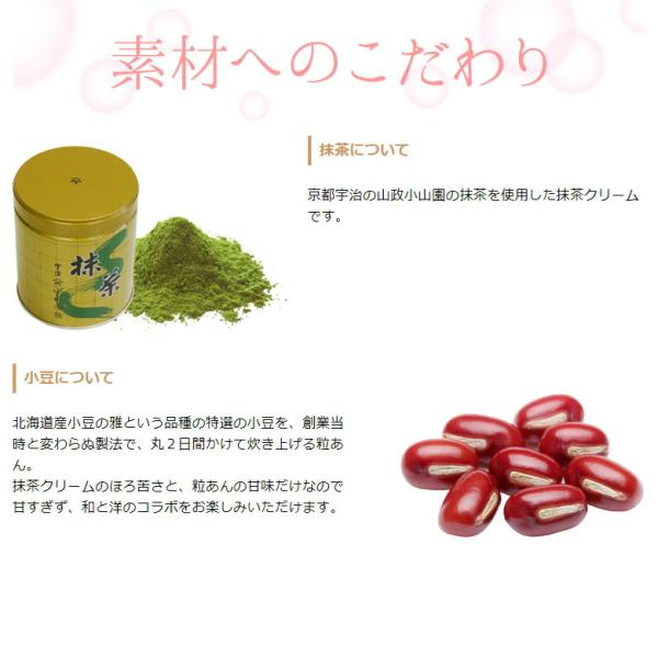 スイーツ ギフト ハロウィン お菓子 子供 2018 プレゼント 贈り物 和菓子 送料無料 アイスクリームのような 抹茶 チョコ くりーむ大福 等 5種類の大福15個入|kuriya|17