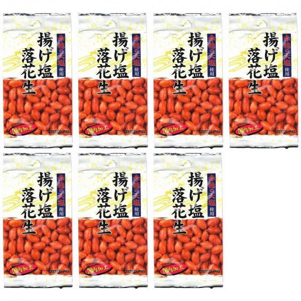 揚げ塩落花生 420g(60gX7袋) 赤穂の天塩使用 中部工場製造品 黒田屋