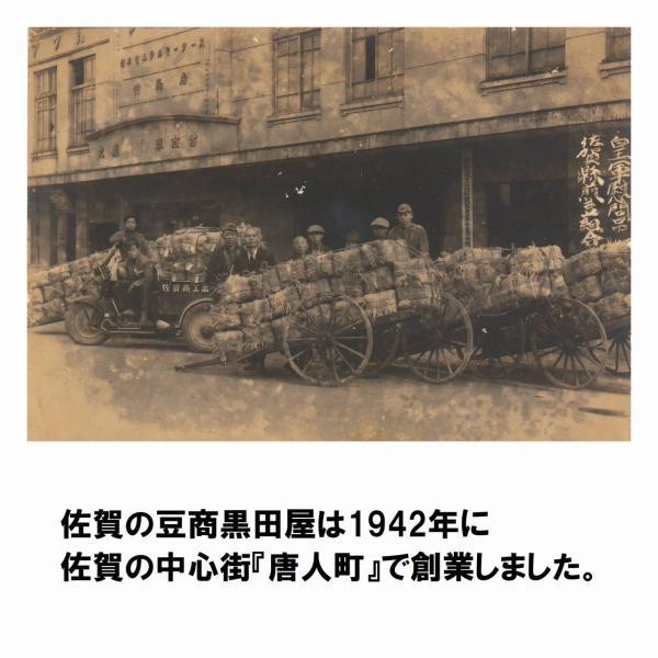 素煎り大豆 1000g 国産 チャック袋 500gX2袋 九州工場製造品 黒田屋|kurodamameya|05