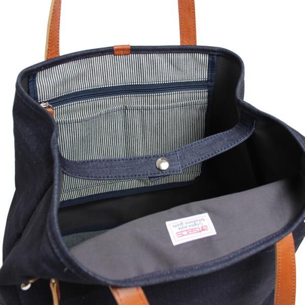 トートバッグ 帆布 キャンバス デニム 本革 マザーバッグ ビジネスバッグ 大きめ 無地 日本製 |kurodan-depot|05