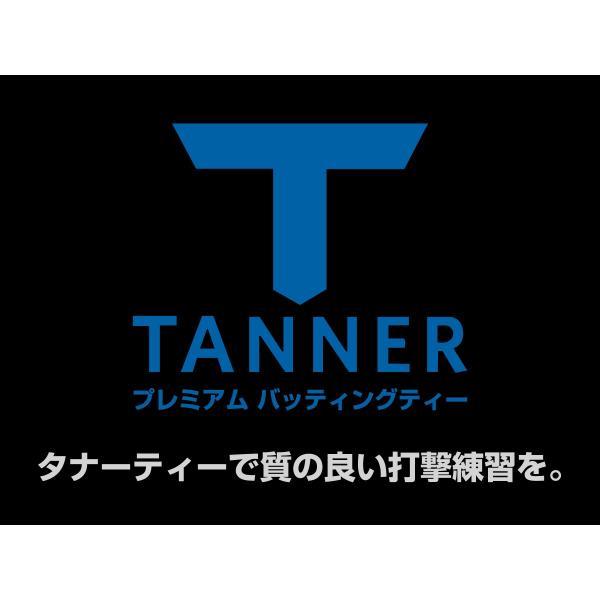 タナーティー バッティングティー スタンド 正規品 1ヶ月保証 Tanner Tee|kurokicorp|07