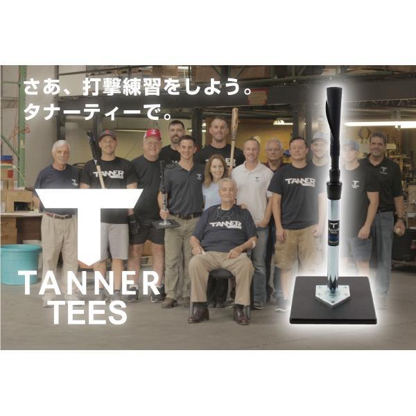 タナーティー バッティングティー スタンド 正規品 1ヶ月保証 Tanner Tee kurokicorp 08
