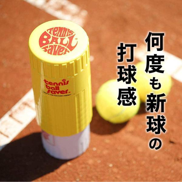 テニスボール セーバー Tennis Ball Saver ボールの空気圧を維持 何度もニューボールの打球感|kurokicorp