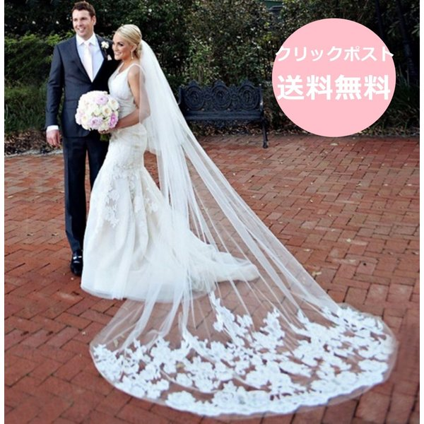 ウェディングベール ロング 3m 安い コーム付き 刺繍 結婚式 教会挙式 披露宴 送料無料|kuroneko-ya1