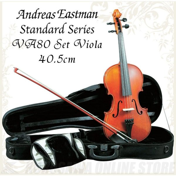 Andreas Eastman Standard series VA80 セットビオラ (サイズ:40.5cm) (ビオラ入門セット) (送料無料)