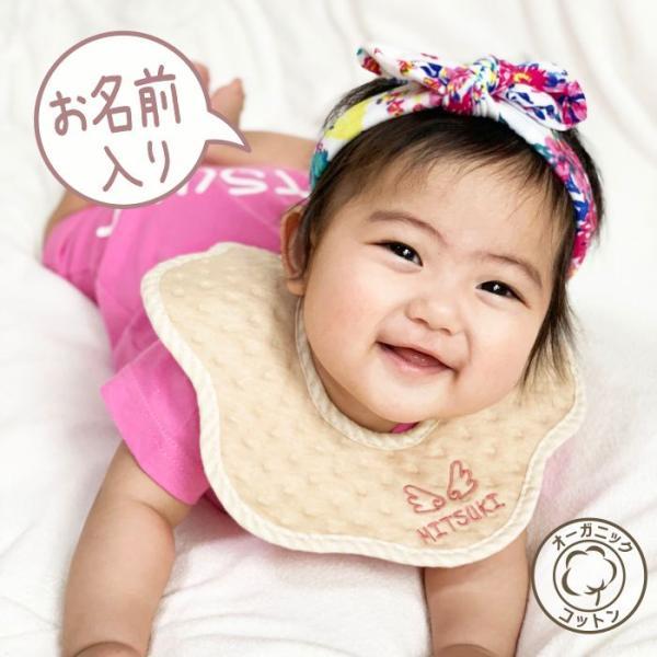 kurosawashishu_bib-organic-1piece