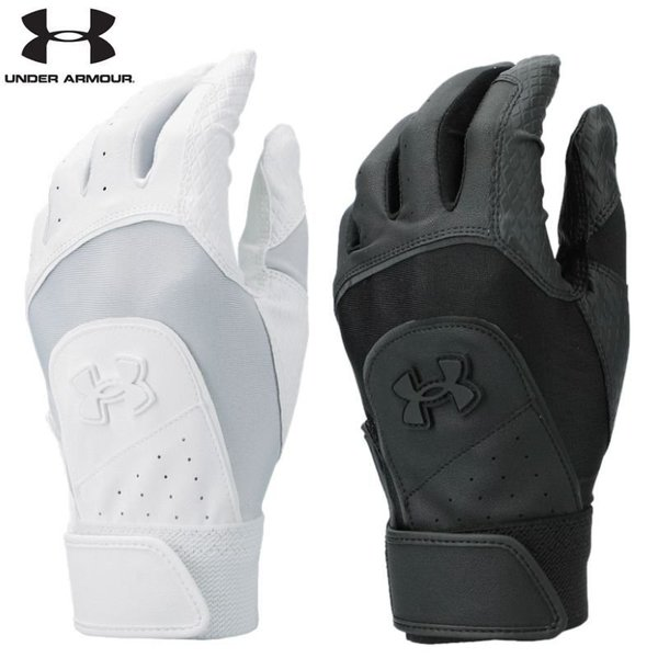 アンダーアーマー 野球 バッティンググローブ 手袋 両手用 高校野球ルール対応 UA Starter Battiing Glove クリックポストで発送
