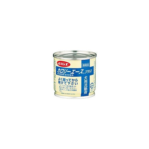 デビフ カロリーエースプラス 犬用流動食 缶詰 85g (デビフ d.b.f・dbf/ドッグフード/ウェットフード・犬の缶詰・缶/ペットフード/ドックフード)|kurosu