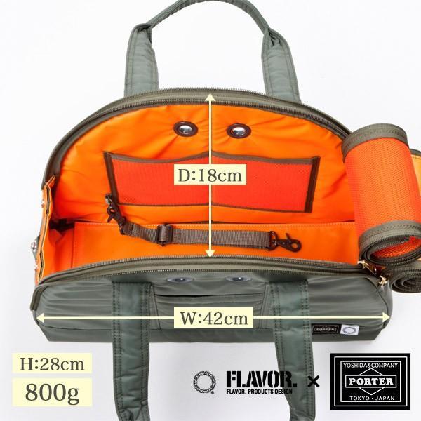 FLAVOR.×PORTER(フレーバー×ポーター) ハーフムーンバッグ Sサイズ 4th model for Exclusive (fpd-080/吉田かばん/犬用キャリーバッグ/)同梱不可|kurosu|03